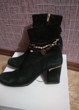 Сапоги ботинки осенние