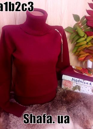 Новинка водолазка зимняя теплая милано(оригинал) более плотные ,качество улетное 10 цветов
