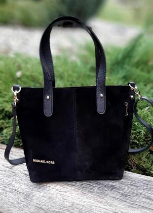 Женская сумка замш