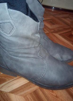 Ботинки сапожки теплые зимние серые