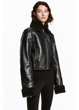 Дубленка куртка натуральная кожа h&m
