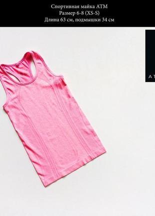Спортивная розовая майка размер xs-s