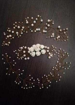 Свадебное украшение ручной работы веночек веточка в волосы