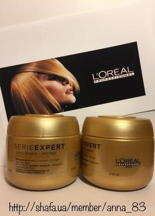Золотистая маска для интенсивного восстановления волос l'oreal professionnel golden masque
