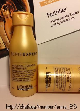Шампунь для сухих и ломких волос с маслом кокоса l'oreal professionnel nutrifier shampoo