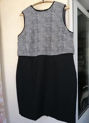Сукня-футляр з пелериною укр 56 / платье-футляр с пелериной
