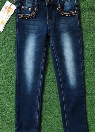 Джинсовые брюки от китайского бренда merkiato