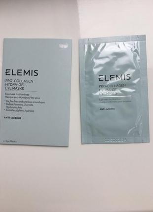 Elemis pro collagen патчи для глаз