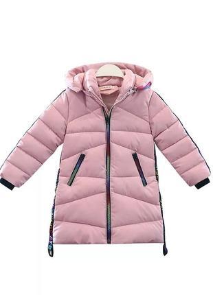 Курточка зимняя.