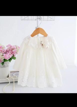 Очень шикарное платье на принцессу