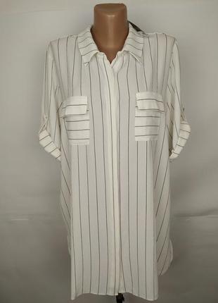 Блуза рубашка модная в полоску большой размер dorothy perkins uk 20/48/3xl