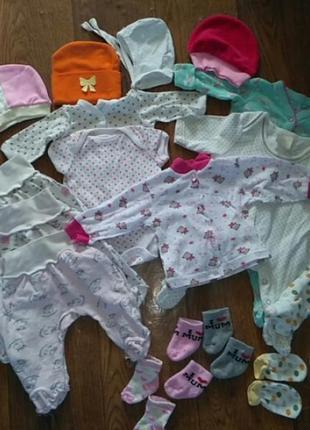 Набор для маловесного младенца