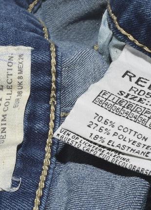 Джинсы зауженные с вышивкой redial3 фото
