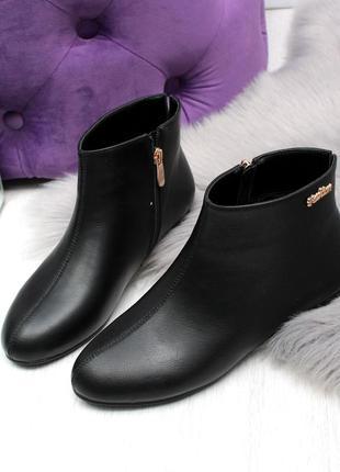 Демисезонные ботинки низкий ход6 фото