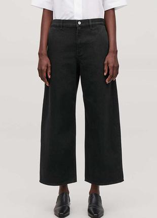 Шикарные джинсы от cos2 фото