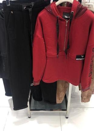 Прогулочный теплый  костюм женский бренд raw