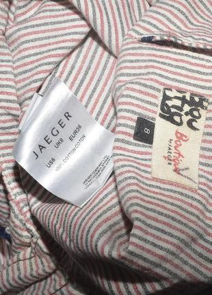 Платье с рюшами и поясом boutique by jaeger4 фото
