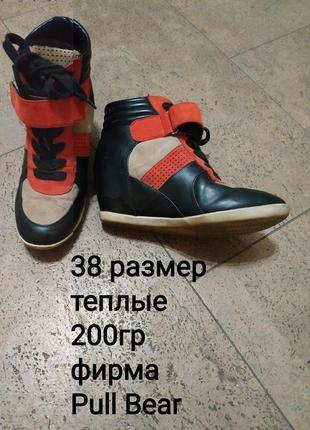 Кросовки теплые1 фото
