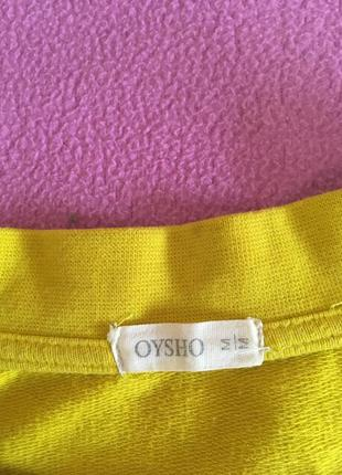 Свитшот кофта oysho3 фото