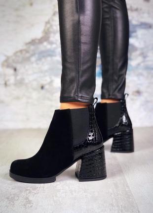 Нереально крутые деми ботинки - 40 р-р - на среднюю и широковатую ножку2 фото