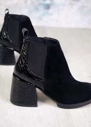Нереально крутые деми ботинки - 40 р-р - на среднюю и широковатую ножку5 фото