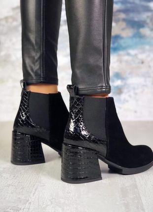 Нереально крутые деми ботинки - 40 р-р - на среднюю и широковатую ножку1 фото