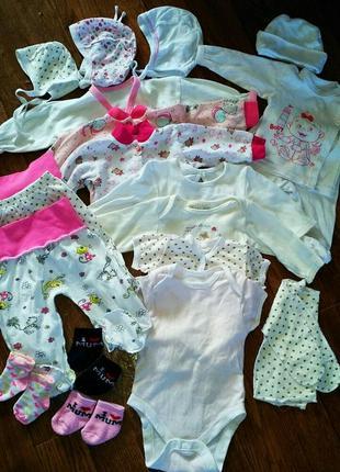 Пакет вещей для новорожденных