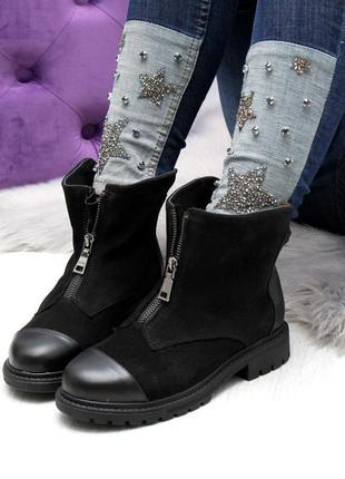 Зимние ботинки из натуральной кожи и натуральной замши1 фото