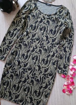 Cилуетна сукня .1 фото