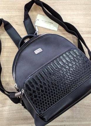 Небольшой маленький рюкзак сумочка
