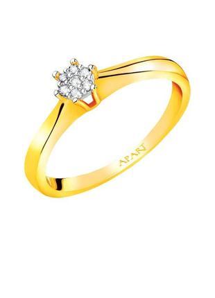 Кольцо лимонное золото с россыпью бриллиантов