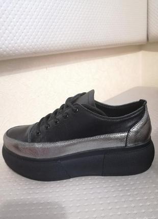 Ботинки хайтопы натуральная кожа