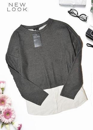 Новый свитер с низом от рубашки new look