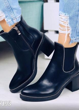 Стильные осенние ботинки на каблуке,стильные демисезонные ботинки с резинками.
