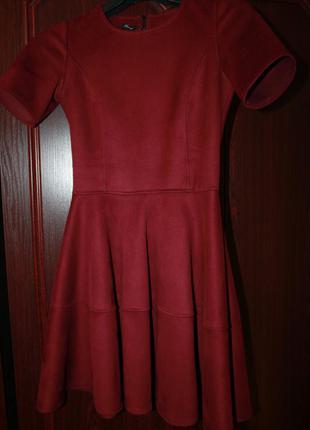 Гламурное коктейльное платье
