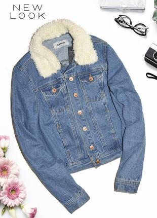 Новая джинсовая куртка с отстегивающимся мехом new look