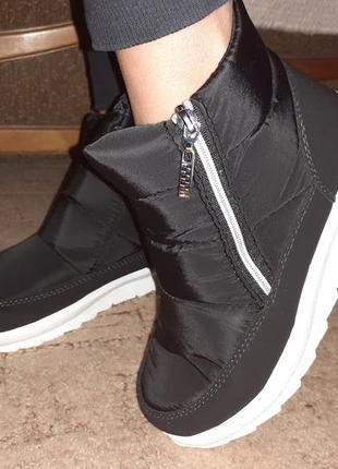 Угги ботинки сапоги зимние легкие 38- 41
