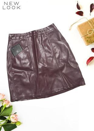 Юбка с карманами из эко-кожи new look