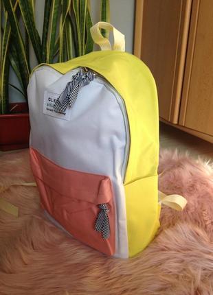 Яркий текстильный молодёжный тканевый холщовый рюкзак портфель