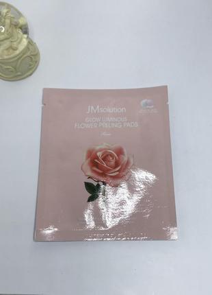 💫тканевые патчи для глаз с розовой водой jmsolution glow luminous flower firming eye mask
