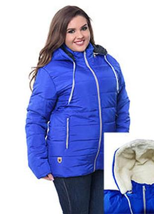 Зимняя женская куртка на овчине и синтепоне