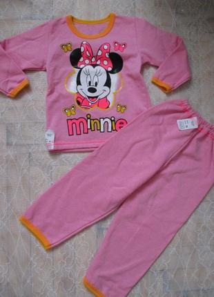 Розовая пижама с начесом купить цена