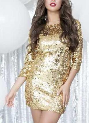 Вас могут спутать со звездой! платье силуэт  бежевое золото , в пайетках
