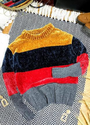 Велюровый четырахцветный свитер