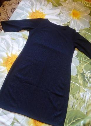Платье р.50-54