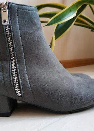Базовые осенние ботинки