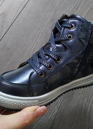 Шикарные утепленные ботиночки для девочек