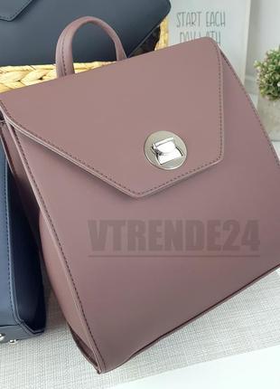 Бесплатная доставка #006 d.pink стильный строгий брендовый рюкзак высокого качества