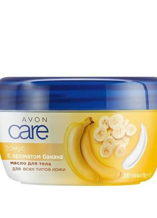 "Масло для тела с ароматом банана ""тонус"" 200 ml"