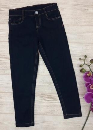Эффектные джинсы с блестками на девочку ovs италия